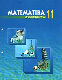 0 11klase matematika